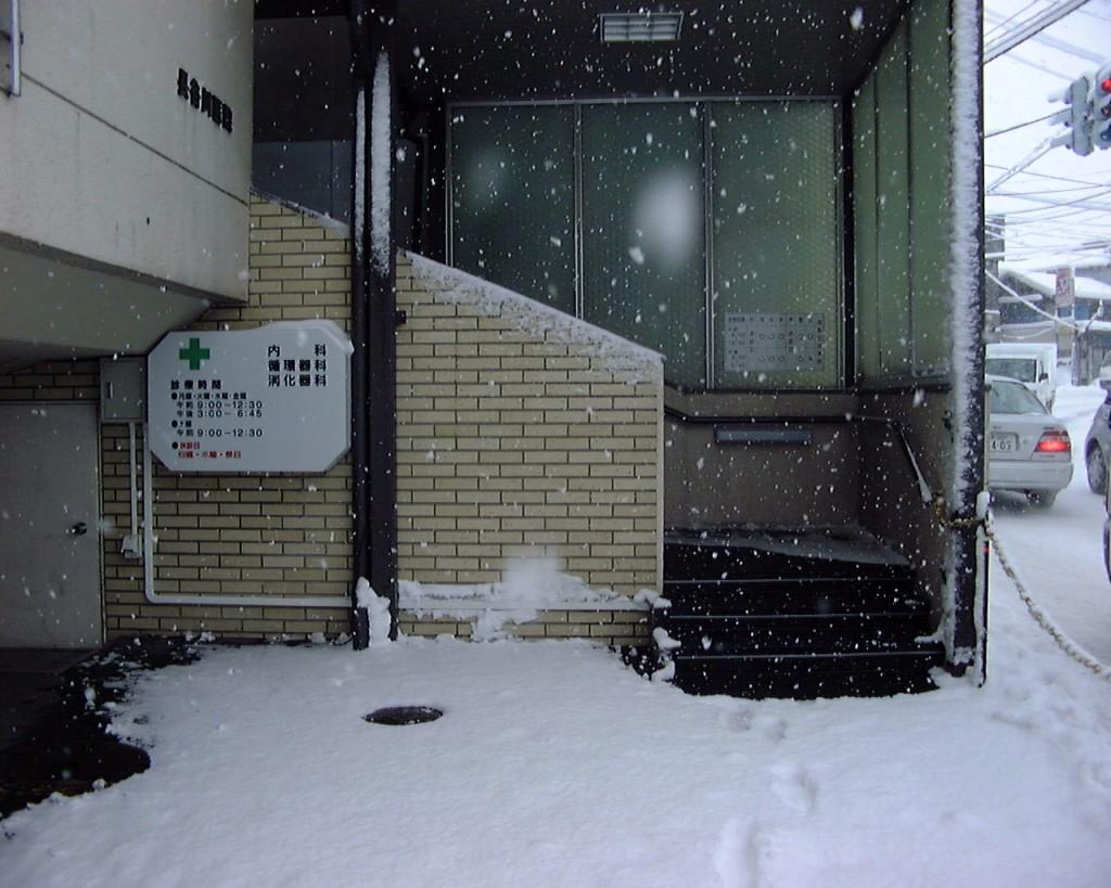 山形市医院入口階段