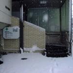 山形市医院入口階段 2001.01.15