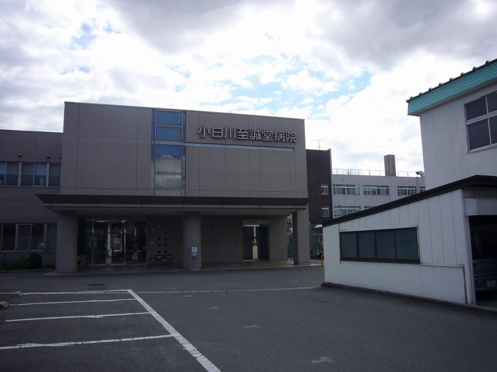 医療法人社団 小白川至誠堂病院 様(山形県山形市)エアコン10台自動制御